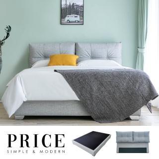【obis】Price普萊斯雙人加大床組/床頭+床底/貓抓皮(雙人加大6×6.2尺)