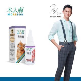 木入森 貓咪固齒麗口滴劑超值裝30ml(改善貓咪口臭、口腔問題)