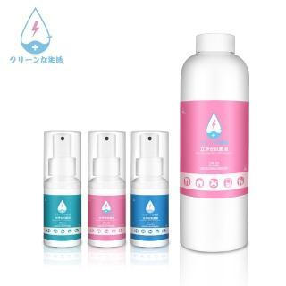 【立淨安】抗菌清潔液 60ml*3+500ml*1