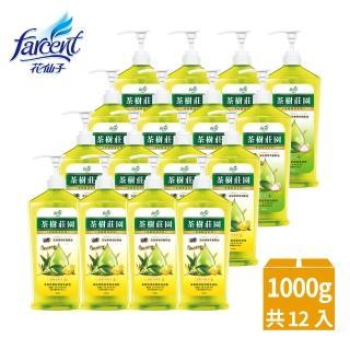 【茶樹莊園】超濃縮洗碗精12入-茶樹海鹽/茶樹檸檬(1000g/入-12入/箱-箱購)