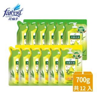 【茶樹莊園】超濃縮洗碗精補充包12入-茶樹海鹽/茶樹檸檬(700g/入-12入/箱-箱購)