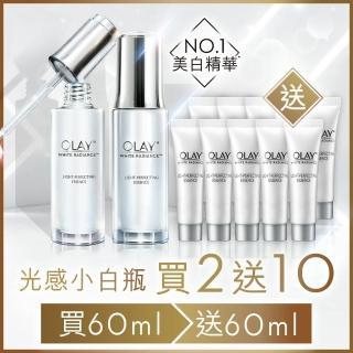 【OLAY 歐蕾】買1送1-高效透白光塑淡斑精華30ml(光感小白瓶)