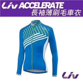 【GIANT】Liv Accelerate長袖薄刷毛車衣