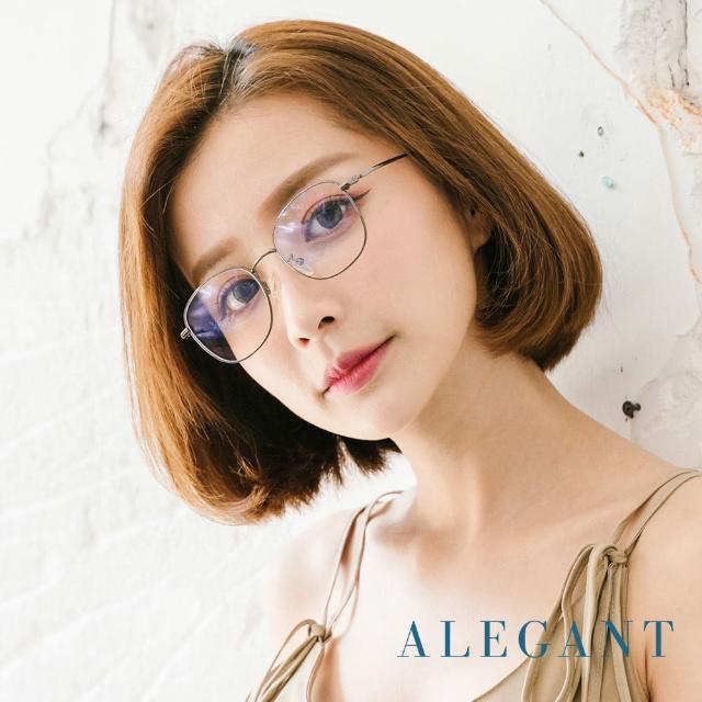 【ALEGANT】槍灰銀金屬色系圓框UV400濾藍光眼鏡(日系簡約文青槍灰銀設計方框濾藍光眼鏡)/