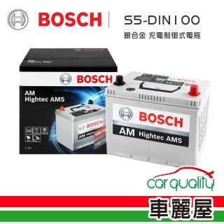 【BOSCH 博世】充電制御式電瓶 S5-DIN100 銀合金_送安裝(車麗屋)