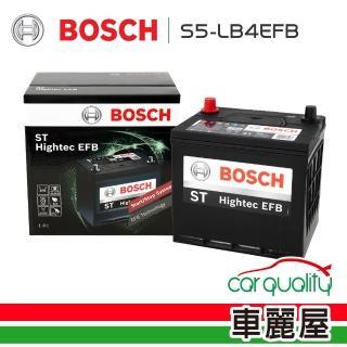 【BOSCH 博世】電瓶 S5-LB4 EFB 銀合金 啟停_送安裝(車麗屋)