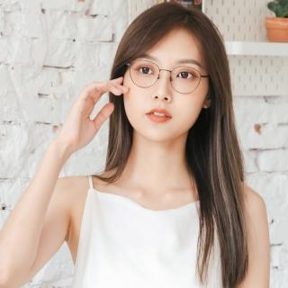 【ALEGANT】質感黑色細框UV400濾藍光眼鏡(輕量純黑質感設計網紅熱銷話題款)