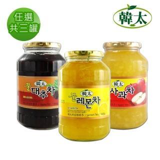 【韓太】黃金蜂蜜柚子茶1kg X3罐 口味任選(柚子/紅棗/梅實/芒果/葡萄柚/檸檬/蘋果)