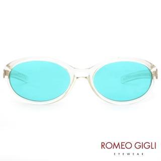 【Romeo Gigli】義大利俏皮透明感太陽眼鏡(透明-RG164-311)