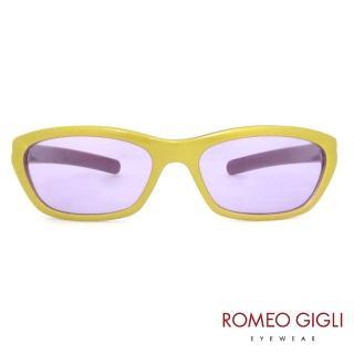 【Romeo Gigli】義大利復古亮麗太陽眼鏡(黃紫-RG165-001)