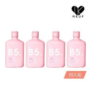 【MKUP 美咖】深層卸妝乳4入組★MKUP美咖 B5淨潤深層卸妝乳(親膚溫和)