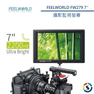 【FEELWORLD富威德】FW279 4K專業攝影監視螢幕7吋(勝興公司貨)