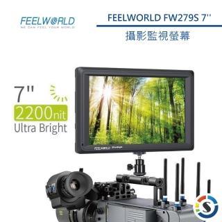 【FEELWORLD富威德】FW279S 4K專業攝影監視螢幕7吋(勝興公司貨)