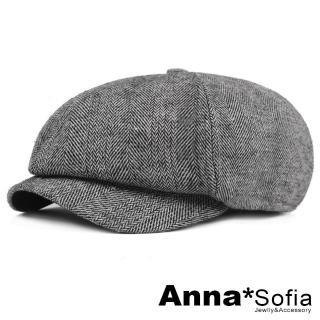 【AnnaSofia】毛呢報童帽鴨舌帽貝蕾帽-葉脈細紋(黑白系)