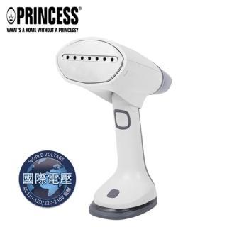 【PRINCESS】荷蘭公主 雙電壓折疊掛燙機(332853)