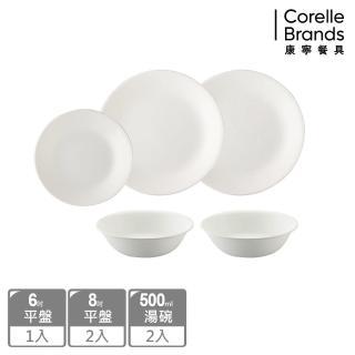 【CorelleBrands 康寧餐具】純白兒童餐盤組(E03)