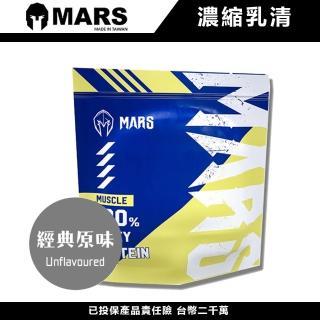 【MARS】戰神MARS Muscle系列濃縮乳清蛋白 每袋 2公斤(濃縮乳清蛋白 經典原味)