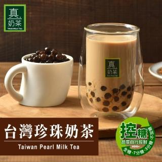 【歐可茶葉】真奶茶-台灣珍珠奶茶(5包)