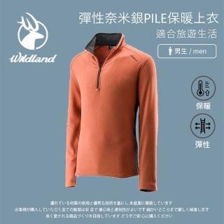【Wildland 荒野】男 彈性奈米銀PILE保暖上衣-橘色 0A22502-84(保暖上衣/上衣/長袖上衣/奈米銀)
