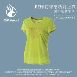【Wildland 荒野】女 RE印花棉感功能上衣-檸檬黃 0A51691-34(短袖上衣/上衣/抗UV/短袖上衣)