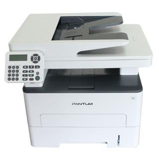 【PANTUM】m7200fdn 黑白雷射多合一多功能印表機(送7-11或LINE禮金卷500元隨機出貨)