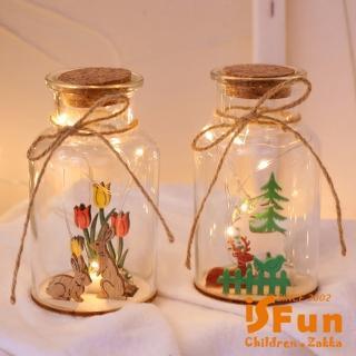 【iSFun】星光玻璃瓶*北歐聖誕銅線串夜燈/多款可選