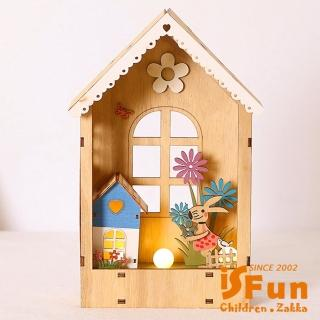 【iSFun】丹麥木屋*溫馨歐風佈置擺設夜燈/兔子