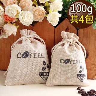 【CoFeel】凱飛咖啡豆研磨香包100g/除臭包/除濕包(4包組)