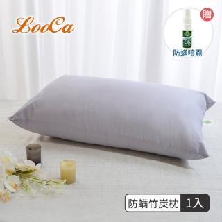 【法國Greenfirst系列】LooCa滅蹣專家-天然防蹣竹炭枕1入+防蹣噴霧20ml(輕量/加高型任選-防蹣組)