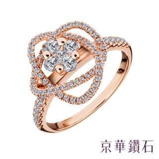 【Emperor Diamond 京華鑽石】鑽石戒指 18K玫瑰金 爵士女伶 0.49克拉
