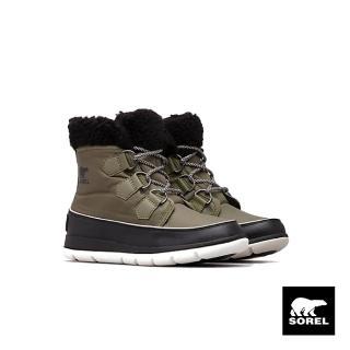 【SOREL】探索系列女款運動短靴(綠棕色)