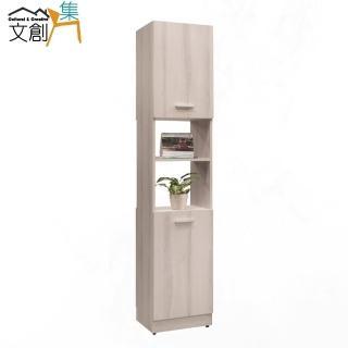 【文創集】菲倫  現代1.3尺二門雙面櫃/隔間玄關櫃(雙面可開門設計)