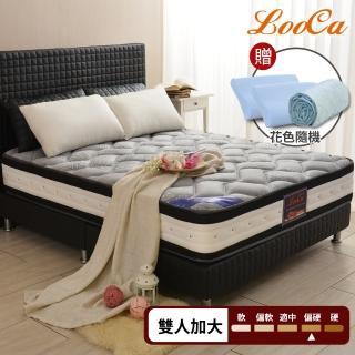 【送記憶枕+保潔墊】LooCa石墨烯遠紅外線+乳膠+護脊2.4mm獨立筒床墊(加大6尺)
