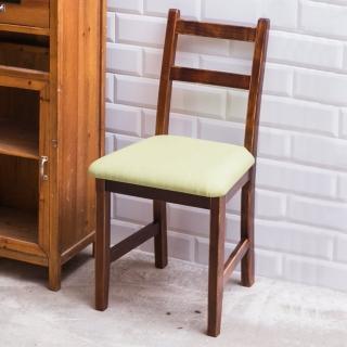 【CiS 自然行】北歐木作椅 咖啡胡桃色 抹茶綠椅墊(泡棉墊 彩色椅墊 木書椅 弧形背部 北歐椅 實木家具)
