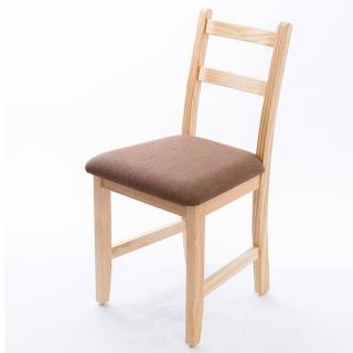 【CiS 自然行】北歐木作椅 扁柏自然色 咖啡椅墊(泡棉墊 彩色椅墊 木書椅 弧形背部 北歐椅 實木家具)