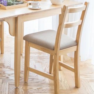 【CiS 自然行】北歐木作椅 扁柏自然色 淺灰色椅墊(泡棉墊 彩色椅墊 木書椅 弧形背部 北歐椅 實木家具)