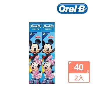 【Oral-B 歐樂B】兒童防蛀牙膏2入組40g(米奇米妮Mickey)