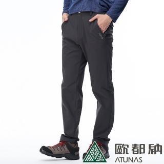 【ATUNAS 歐都納】男款Soft shell刷毛保暖長褲(A-PA1826M碳灰/吸濕排汗/透氣舒適/休閒旅遊/登山健行)