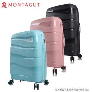 【MONTAGUT 夢特嬌】28吋防盜爆亮采流線可加大行李箱(耐衝擊PP系列)