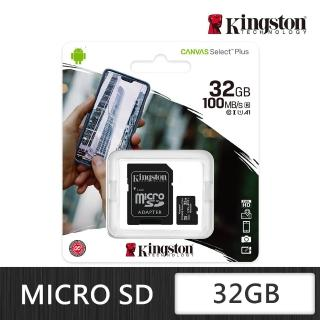 【Kingston 金士頓】Canvas Select Plus microSDHC 32G 記憶卡(SDCS2/32GB)