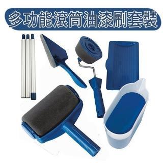 【E-life】多功能填充式油漆滾筒刷6件組(油漆刷/填充式/牆角刷/邊角滾筒/滾筒刷/六件組)