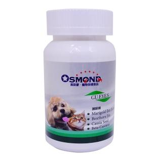 【奧斯蒙】寵物營養保健食品- 護眼睛保視讚 80G