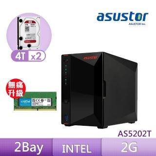 【8G升級組】ASUSTOR AS5202T 搭【WD 4TB】2入組 NAS 硬碟+【美光】D4 2400 8G筆記型記憶體