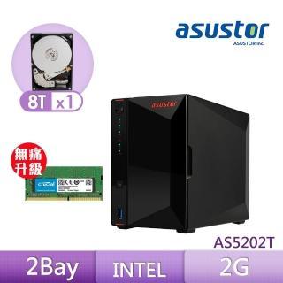 【8G升級組】ASUSTOR AS5202T  搭【TOSHIBA 8TB】1入組 NAS硬碟+【美光】DDR4 2400 8G筆記型記憶體