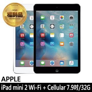 【Apple 蘋果】福利品 iPad mini 2 Wi-Fi+Cellular A1490 7.9吋 平板電腦(32G/ 贈皮套+鋼化貼)