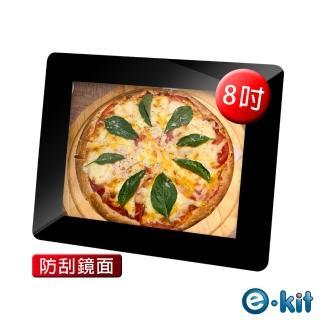 【e-Kit 逸奇】8吋防刮玻璃鏡面數位相框電子相冊(DF-GP08_BK)
