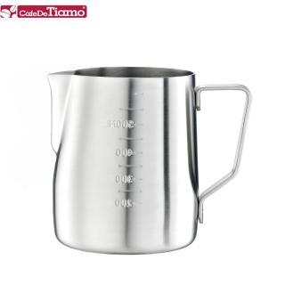 【Tiamo】專業內外刻度不鏽鋼拉花杯600cc-砂光款(HC7084)
