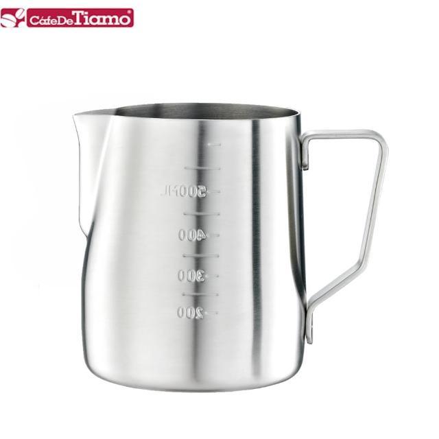 【Tiamo】專業內外刻度不鏽鋼拉花杯600cc-砂光款(HC7084)/