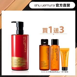 【Shu uemura 植村秀】全能奇蹟金萃潔顏油 450ml(熾熱限量版)