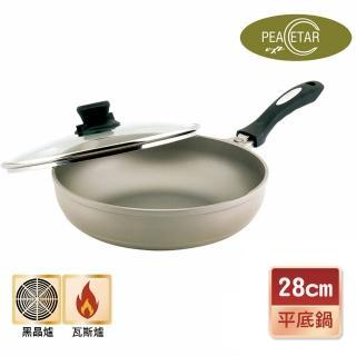 【Peacetar 必仕達】輕食二代澳洲原礦深型料理平底鍋(28cm)